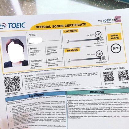Buy authentic TOEic certificate Online