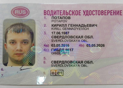 buy fake russian driver's license online